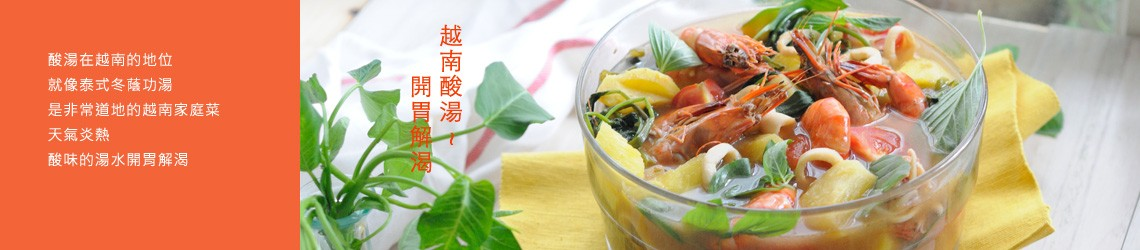 sweet_sour_soup_banner