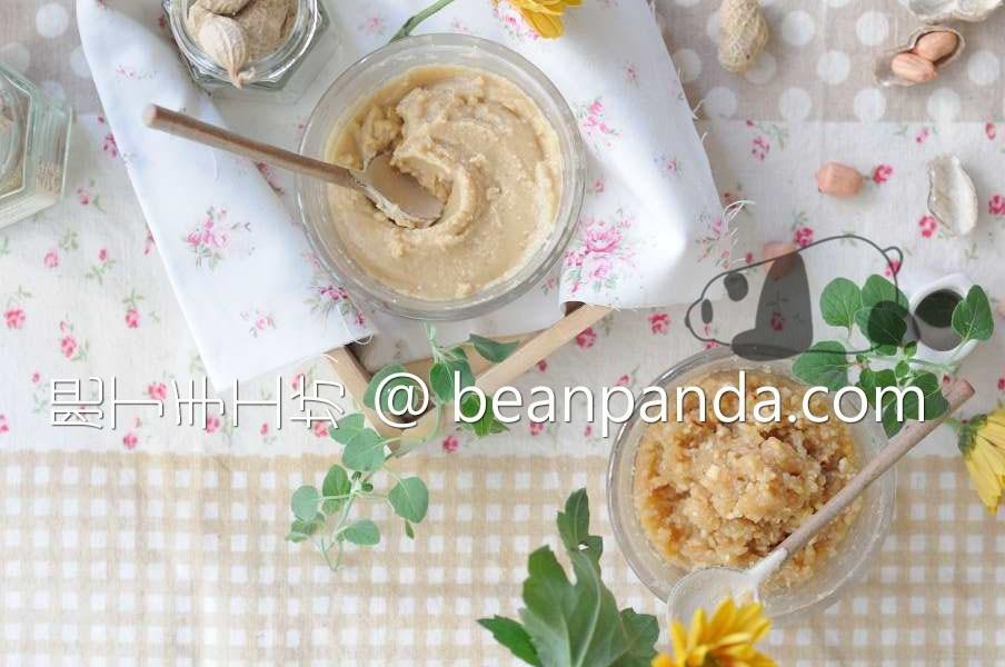 自製花生醬【有糖 / 無糖】Peanut Butter