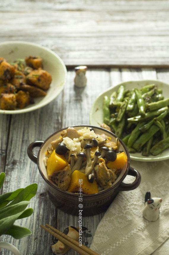 南瓜雞肉香菇飯【一鍋美味】Pumpkin Chicken Steamed Rice
