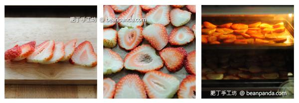 strawberry_powder_01