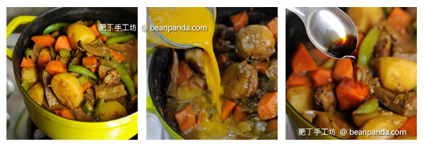 curry_japanese_step_09