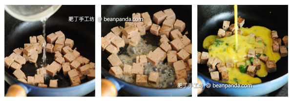 fried_chinese_long_bean_step_03