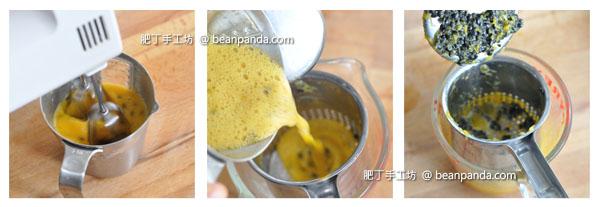 pickled_papaya_step_01