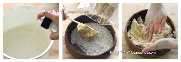 homemade_miso_step_04
