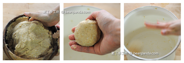 homemade_miso_step_05