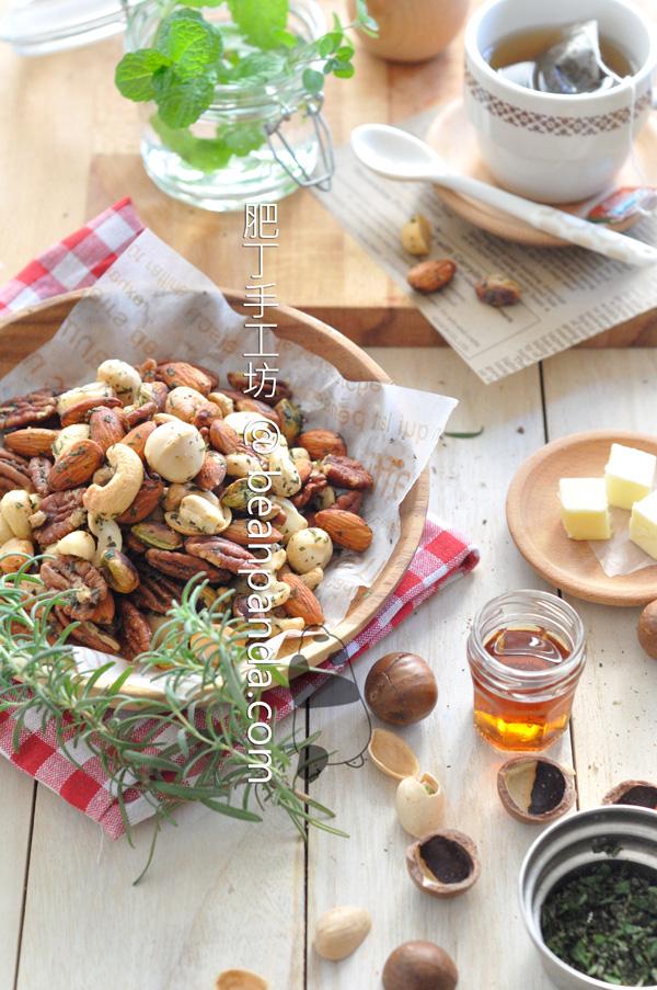自焙香草果仁【看球賽另類零食】Herb Roasted Nuts