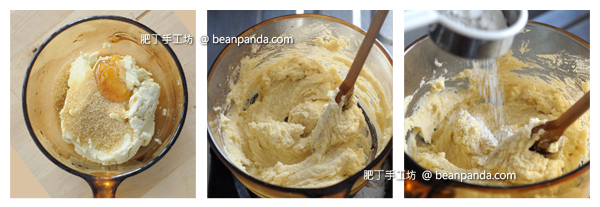 lotus_seed_puree_step_03