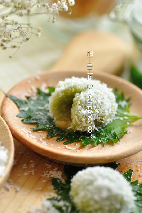 pandan_dumplings_06