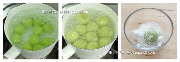 pandan_dumplings_step_04