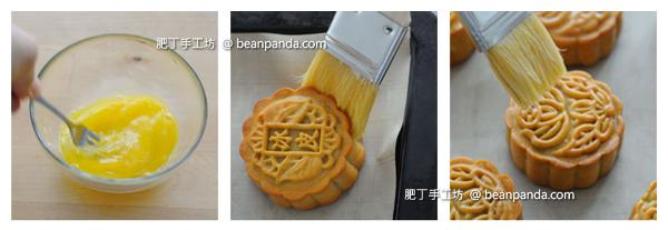 traditional_mooncake_step_07