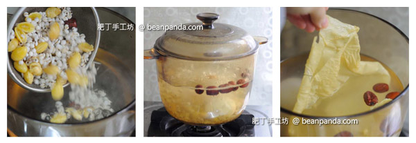 bean_curd_sheet_step_04