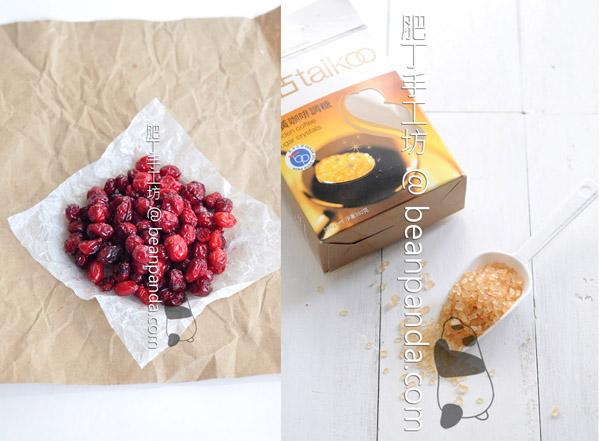 cranberry_nut_nougat_ing