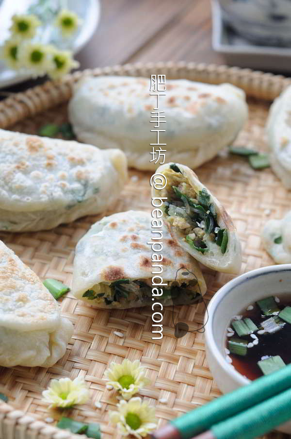 chinese_chives_turnover_06