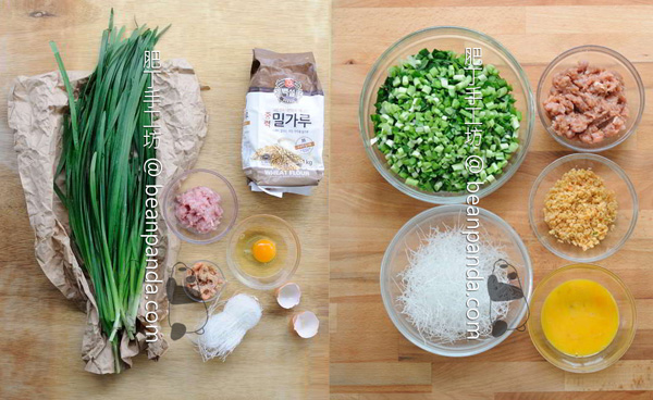 chinese_chives_turnover_ing02