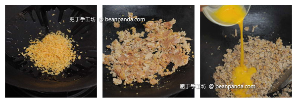 chinese_chives_turnover_step_06