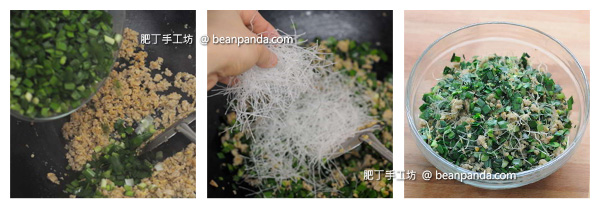 chinese_chives_turnover_step_08