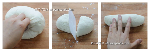 chinese_chives_turnover_step_09