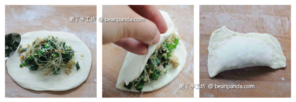 chinese_chives_turnover_step_11