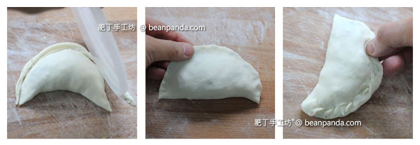 chinese_chives_turnover_step_12