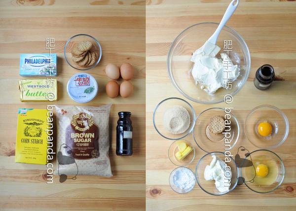 cheesecake_bar_ing