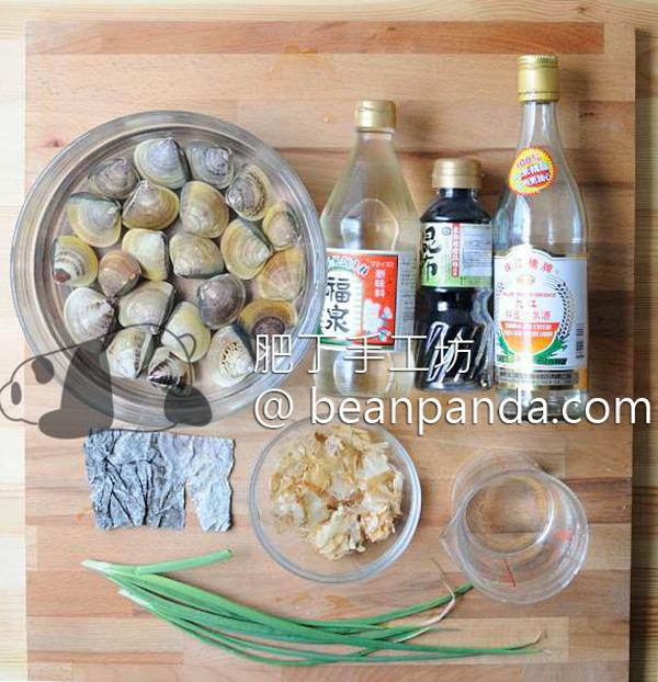sake_steamed_clam_ing