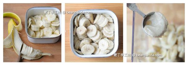 banana_icecream_step_01