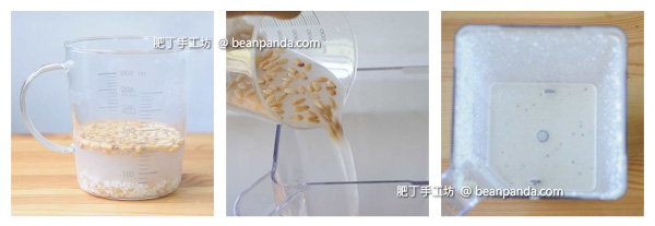 homemade_rice_milk_step_02