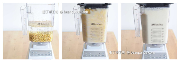 homemade_soy_milk_step_02