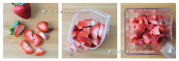 stawberry_rice_sorbet_step01