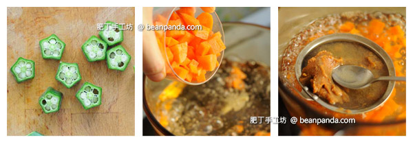 okra_miso_soup_step_01