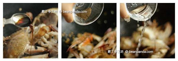 black_pepper_crab_step_05