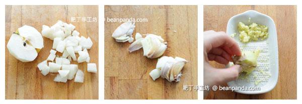 kimchi_spice_mixture_step02