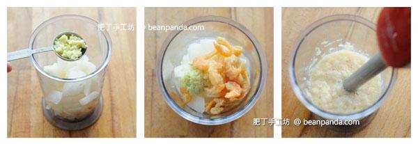 kimchi_spice_mixture_step03