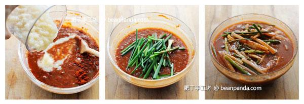 kimchi_spice_mixture_step05