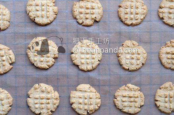 花生曲奇餅乾【無麵粉/奶油】How to make Peanut Cookie