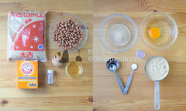 peanut_cookie_ing