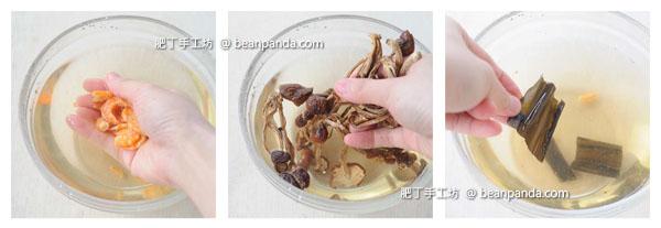 natural_seasoning_powder_step01