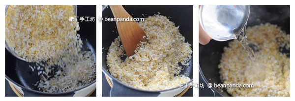 rice_w_lap_chang_step_05