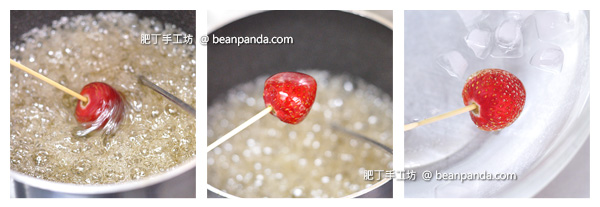 candied_strawberry_step02