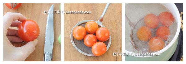 pickled_tomato_step_01