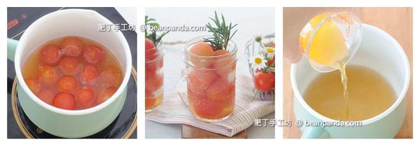 pickled_tomato_step_04