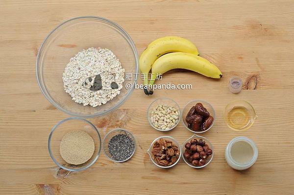 seed_nut_energy_bar_ing2