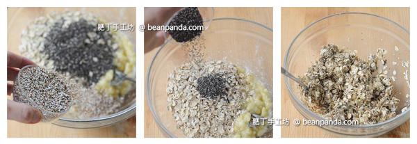 seed_nut_energy_bar_step04