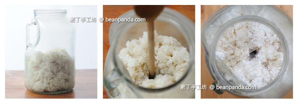glutinous_rice_wine_step05