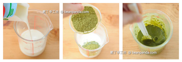 matcha_milk_spread_step01