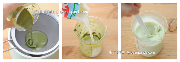 matcha_milk_spread_step02