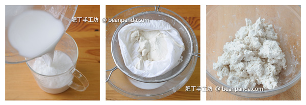 brown_rice_steamed_cake_step05
