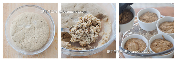 brown_rice_steamed_cake_step09