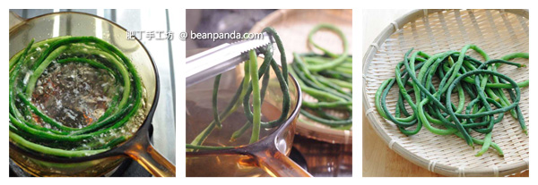 chinese_stuffed_bean_step_03
