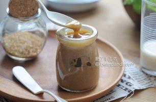 自製煉乳【喝不完的豆漿做煉乳/素食】Homemade Condensed Milk ( Soymilk / Diary Free )